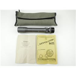 MN MILITARY SCOPE WITH SOFT CASE