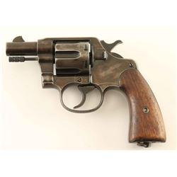 Scarce Colt USMC 1909 .45 LC No 567