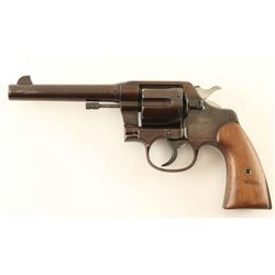 Colt 1917 Army Model .45 ACP No 66785