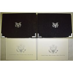 1995, 98 U.S. SILVER PREMIER PROOF SETS