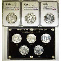 FRANKLIN HALF DOLLAR LOT 8 COINS