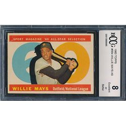 1960 Topps #564 Willie Mays All Star (BCCG 8)