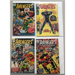 """Lot of (4) 1971 """"The Avengers"""" First Issue Marvel Comic Books with Issue #86, Issue #87, Issue #88"""