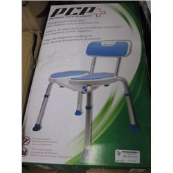 PCP - PADDED BATH SAFETY SEAT