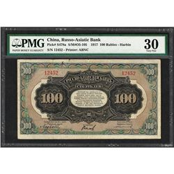 1917 Russo-Asiatic Bank China 100 Rubles Pick# S478a PMG Very Fine 30