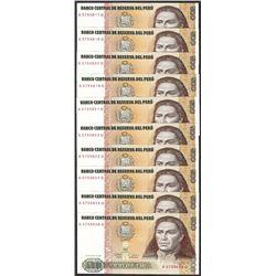 Lot of (10) 1987 Peru Quinientos Intis Uncirculated Bank Notes