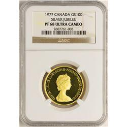 1977 Canada $100 Silver Jubilee Commemorative Gold Coin PCGS PF68 Ultra Cameo