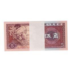 Pack of (100) Uncirculated 1980 China 5 Jiao Bank Notes