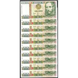 Lot of (10) 1988 Peru Mil Intis Uncirculated Bank Notes