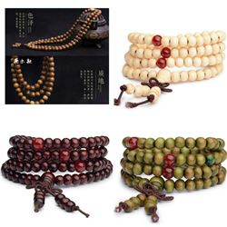 Tibet Buddha 108 beads Prayer 4 Necklace