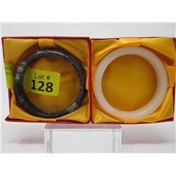 2 New Jade Bangle Bracelets In Box