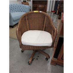 Wicker Swivel Office Chair