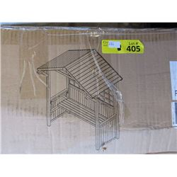 2 in 1 Seated Party Arbour - Store Return