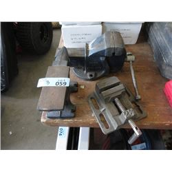 Small Anvil, Drill Press Vice & Small Bench Vice