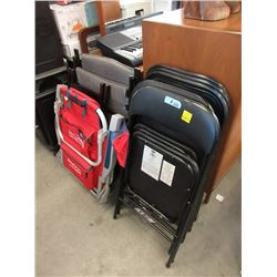 8 Assorted Folding Chairs - Store Returns