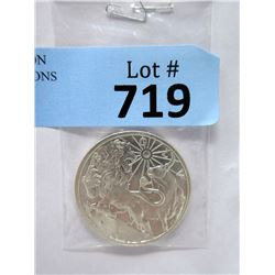 "1 Troy Oz. Fine Silver ""Lion and Bull"" Round"