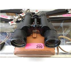 Vintage Kurt Muller Binoculars with Leather Case