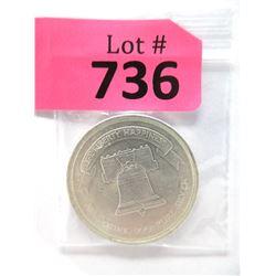 1 Oz. .999 Fine Silver Liberty Bell Round