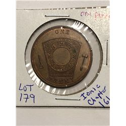 Rare Masonic One Penny Ionic Chapter 161