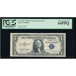 1935G $1 Silver Certificate Star Note PCGS 64PPQ