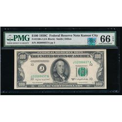 1950C $100 Kansas City Federal Reserve Note PMG 66EPQ