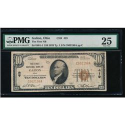 1929 $10 Galion National Bank Note PMG 25