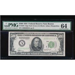 1934 $500 Boston Federal Reserve Note PMG 64