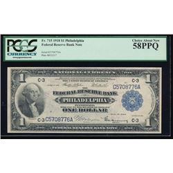 1918 $1 Philadelphia Federal Reserve Bank Note PCGS 58PPQ