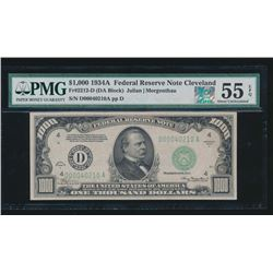 1934A $1000 Cleveland Federal Reserve Note PMG 55EPQ