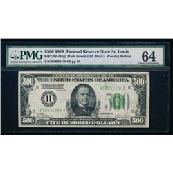 1928 $500 St Louis Federal Reserve Note PMG 64