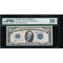 1934 $10 Silver Certificate PMG 58EPQ