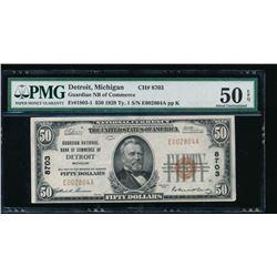 1929 $50 Guardian National Bank Note PMG 50EPQ