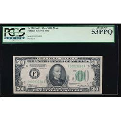1934A $500 Atlanta Federal Reserve Note PCGS 53PPQ