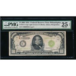 1934 $1000 Philadelphia Federal Reserve Note PMG 25NET