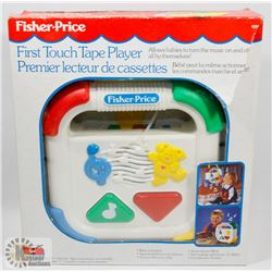 VINTAGE 1992 FISHER PRICE FIRST