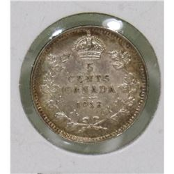 1913 CANADIAN GEORGE V 5 CENT COIN