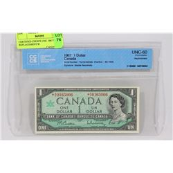 CERTIFIED CHOICE UNC 1967 N/O REPLACEMENT $1