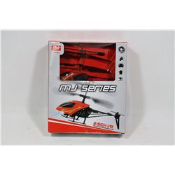 NEW REMOTE CONTROL HELICOPTER