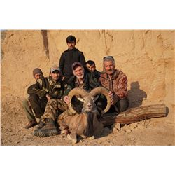 BUKHARA URIAL CONSERVATION PERMIT COMMITTEE OF THE ENVIRONMENTAL PROTECTION UNDER THE GOVERNMENT