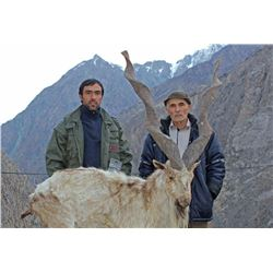 BUKHARAN MARKHOR CONSERVATION PERMIT IN TAJIKISTAN COMMITTEE OF THE ENVIRONMENTAL PROTECTION UNDER T
