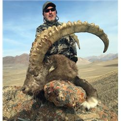 FB-21 Mid-Asian Ibex Hunt, Tajikistan