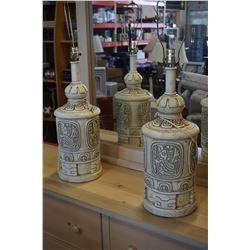 2 MCM AZTEC TABLE LAMPS