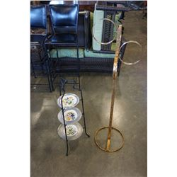 TOWEL RACK AND DECORATIVE DISPLAY STAND