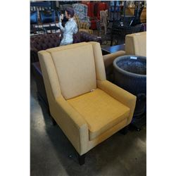 STYLUS YELLOW UPHOLSTERED CHAIR