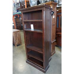 ASHLEY FLOOR MODEL DARK MAHOGANY FINISH OPEN 6 FOOT BOOKSHELF, RETAIL $399