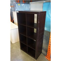 ESPRESSO FINISH CUBICAL SHELF