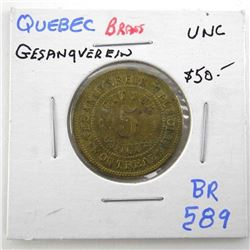 Quebec - St. Roch Token Full Ear Detached Tail BR5