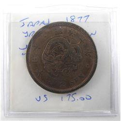 Japan 1877 YR 10 2 SEN US CAT 175.00