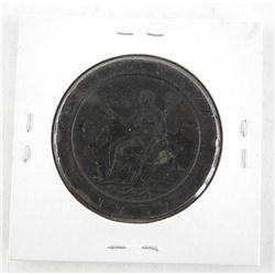 Britannia 1797 Coin