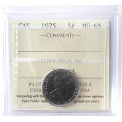 1975 - 5 cents, MS-65 [ICCS Certified]